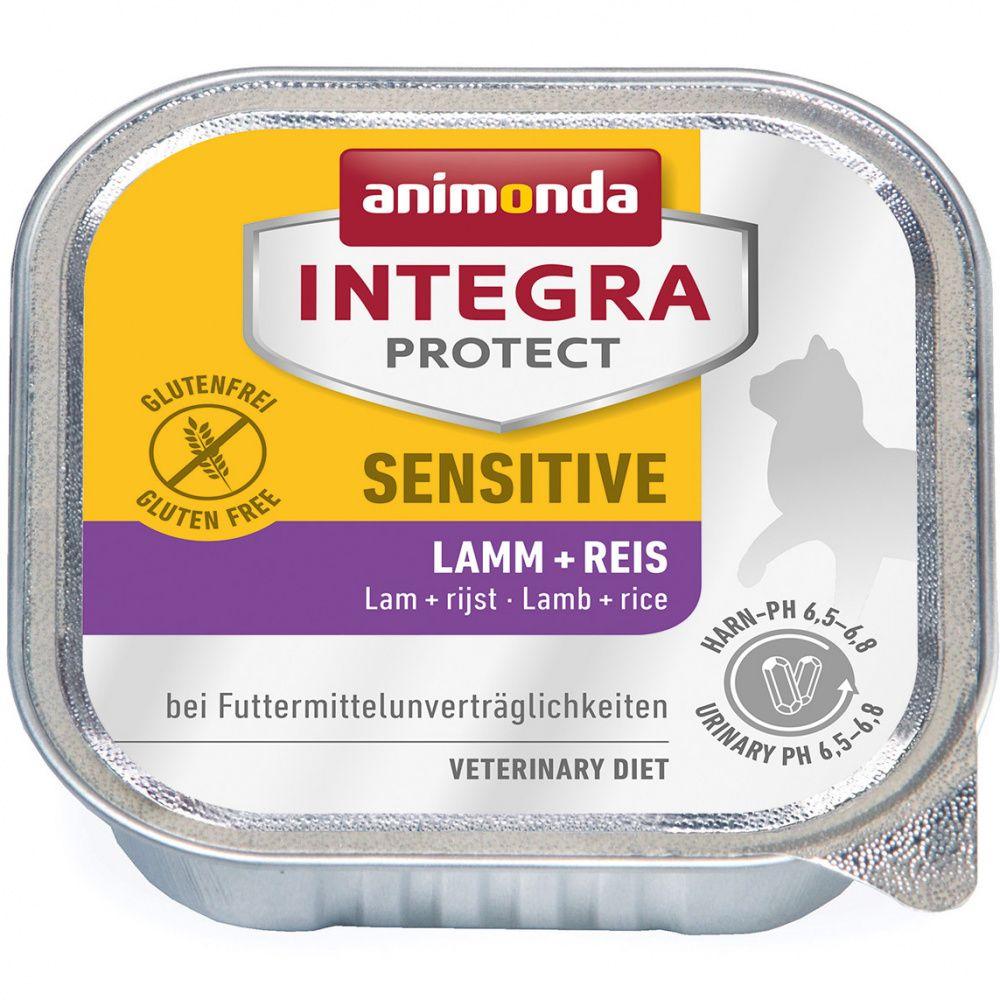 Фото - Корм для кошек Animonda Integra Sensitive c ягненком и рисом при пищевой аллергии, конс. 100г корм для кошек animonda rafin soup коктейль из индейки телятины и сыра конс 100г