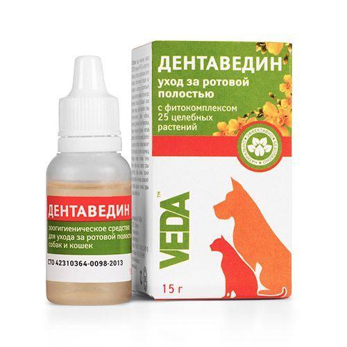 Гель ВЕДА Дентаведин уход за ротовой полостью кошек и собак 15г