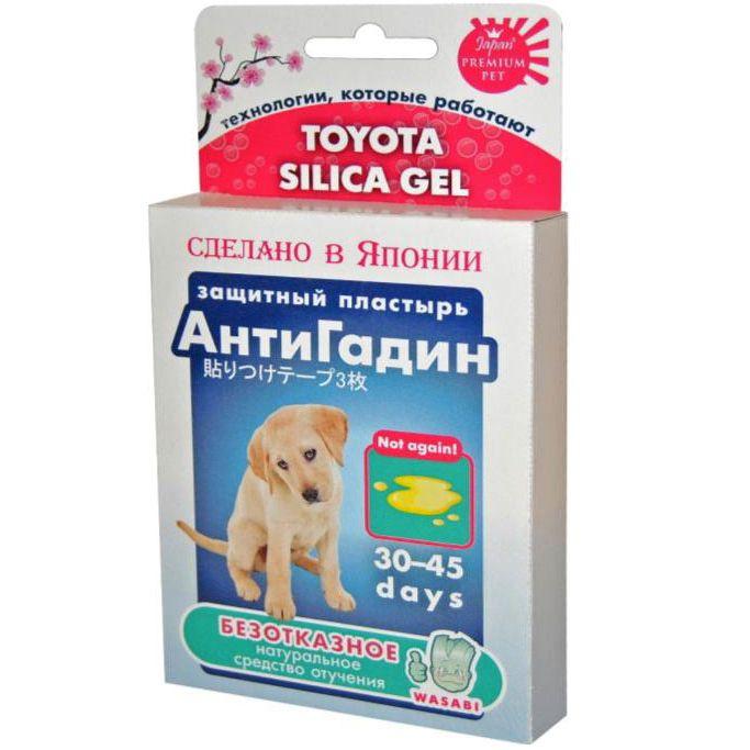 Защитный пластырь Japan Premium Pet Toyota Silika Gel «АнтиГадин», натуральное средство отучения