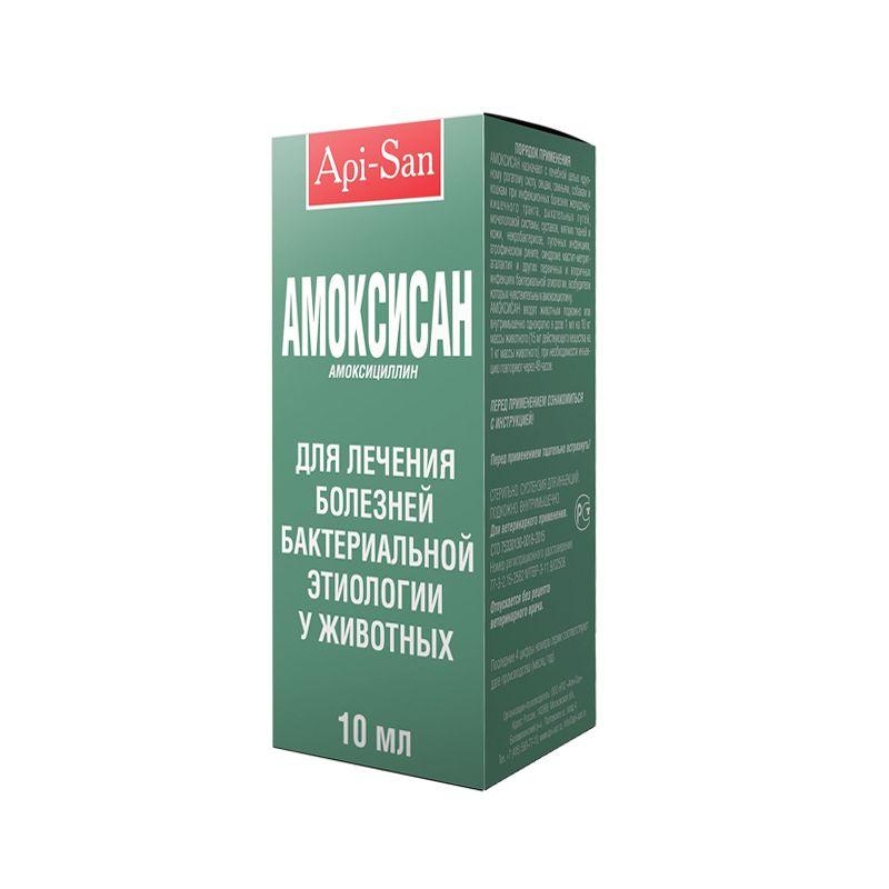 Антибиотик Api-San АМОКСИСАН р-р для инъекций (15-%ный амоксициллина тригидрат) 10мл