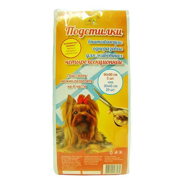 Подстилки для животных ПЕЛИГРИН Доброзверики впитывающие четырехсекционные, 60х90см, 5шт цена