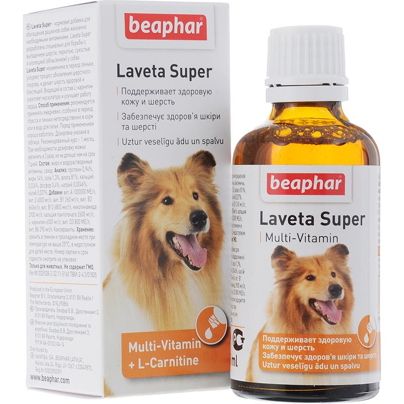 Витамины для собак Beaphar Laveta super 50мл