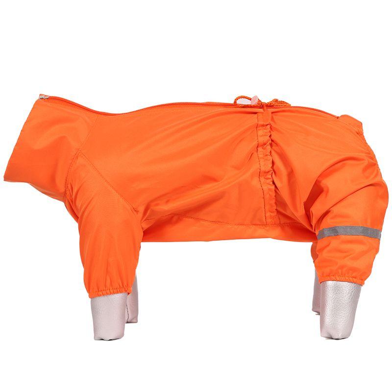 цена Дождевик для собак YORIKI Мандарин девочка р-р XL 32см онлайн в 2017 году