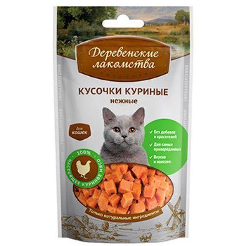Лакомство для кошек ДЕРЕВЕНСКИЕ ЛАКОМСТВА Кусочки куриные нежные