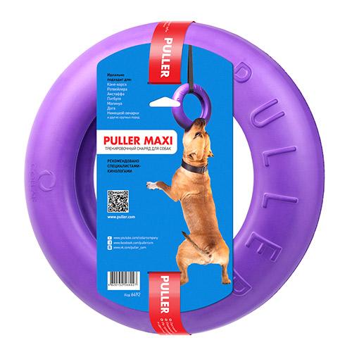 Игрушка для собак PULLER Тренировочный снаряд 30см 1шт