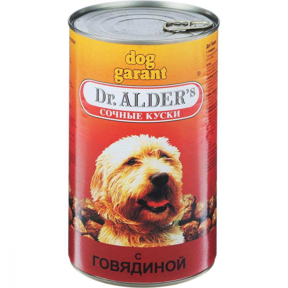 Корм для собак Dr. ALDER`s Дог Гарант сочные кусочки в соусе Говядина конс. 1230г печенье dr alder s knusper rolls хрустящее с мясной начинкой для собак 500 г 500 г