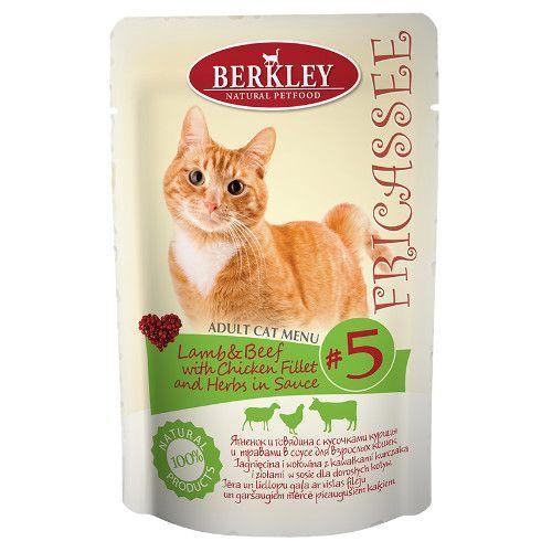Корм berkley кошек