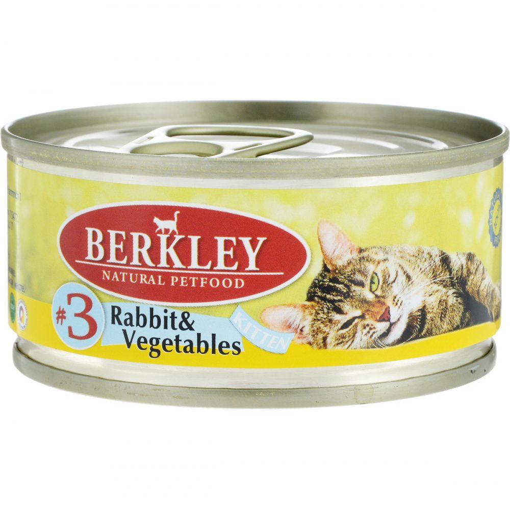 Корм для котят BERKLEY №3 кролик, овощи конс. 100г