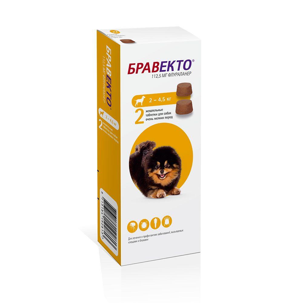 Таблетки для собак INTERVET Бравекто от блох и клещей (2-4,5кг) 112,5мг 2 табл.в упаковке