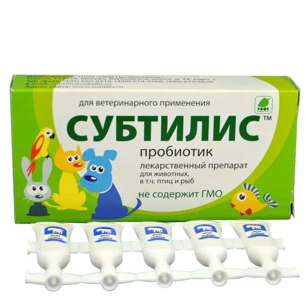 Пробиотик НИИ Пробиотиков Субтилис-Ж для всех видов животных, суспензия 10шт