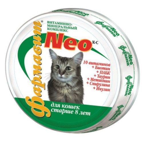 Витамины для кошек НПП ФАРМАКС ФАРМАВИТ NEO К-С старше 8 лет 60таб
