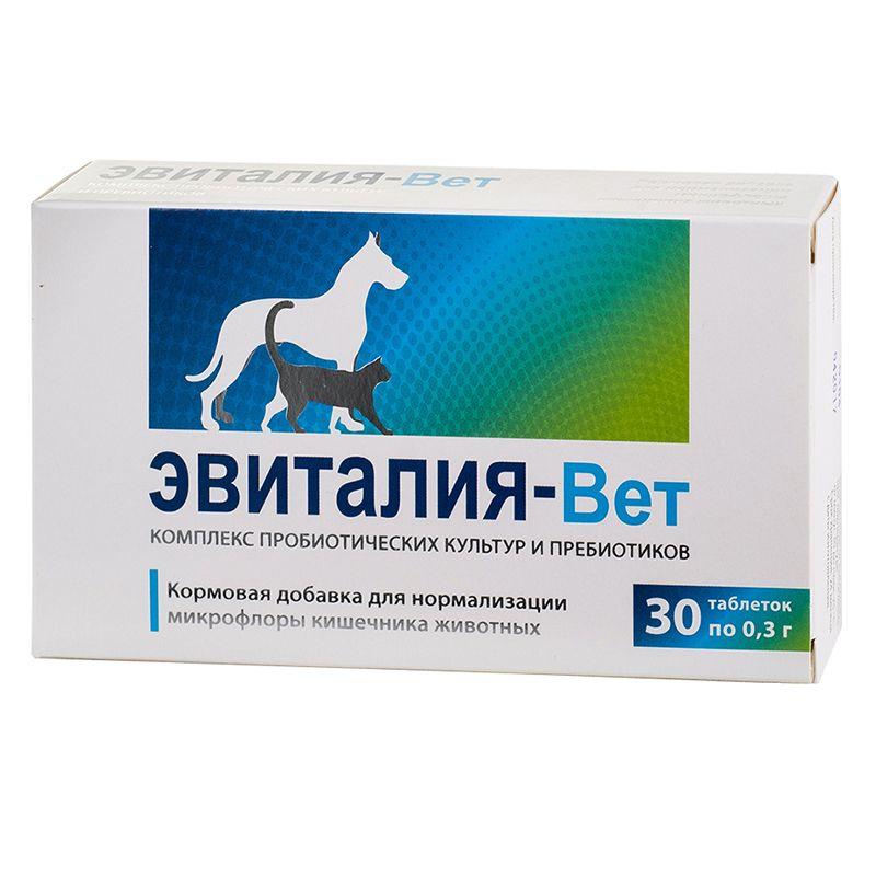 Кормовая добавка пробиотик НПП ФАРМАКС Эвиталия-Вет, 30 таб.