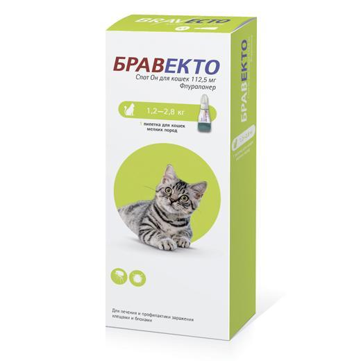 Капли INTERVET Бравекто Spot On для кошек 1,2-2,8кг, 112,5мг фото