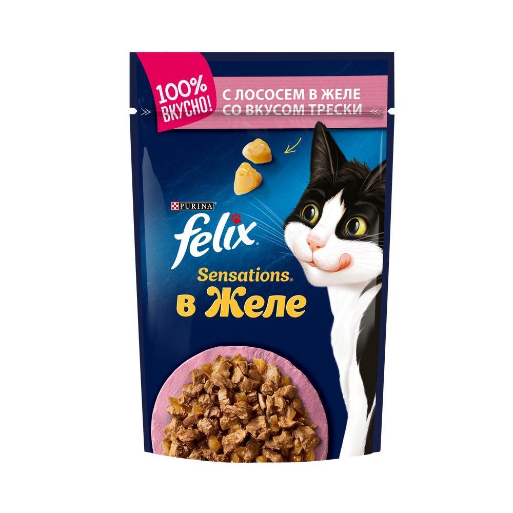 Фото - Корм для кошек FELIX Sensations с лососем в желе с добавлением трески, пауч 85 г паста из трески санта бремор фиш мусс с лососем 140 г