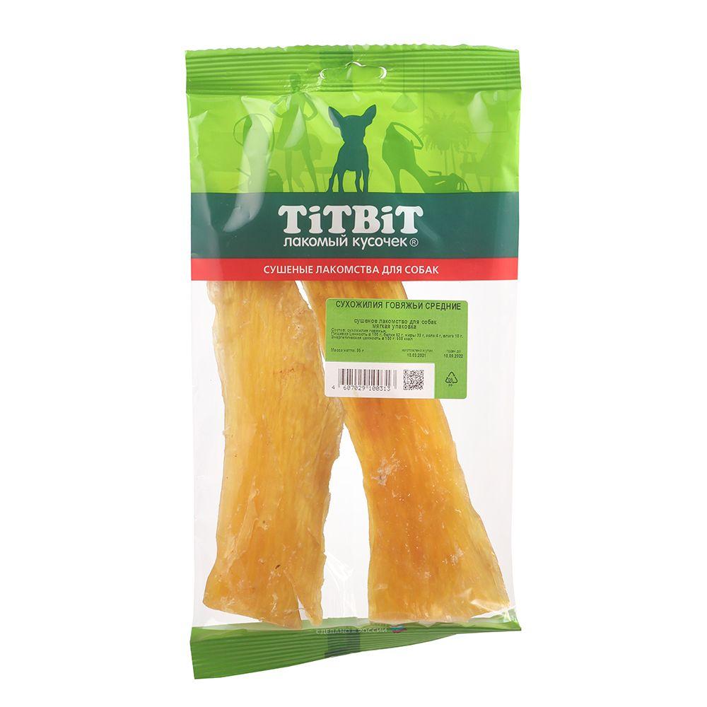 Лакомство для собак TITBIT Сухожилия говяжьи средние