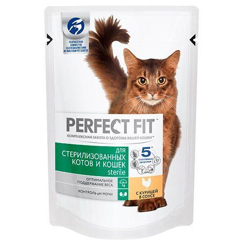 Корм для кошек PERFECT FIT для стерилизованных конс.