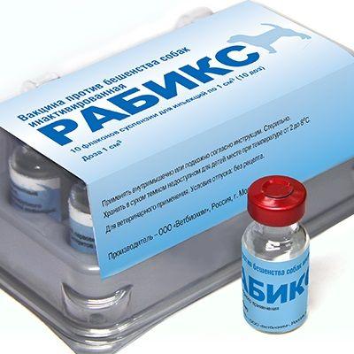 Вакцина ВЕТБИОХИМ РАБИКС против бешенства собак инактивированная 1 флакон прививка от бешенства тюмень