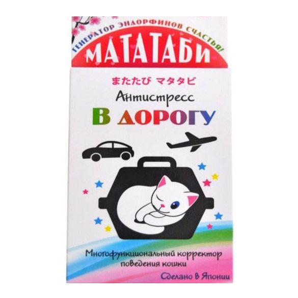 Средство для кошек Japan Premium Pet Мататаби для устранения стресса в дороге
