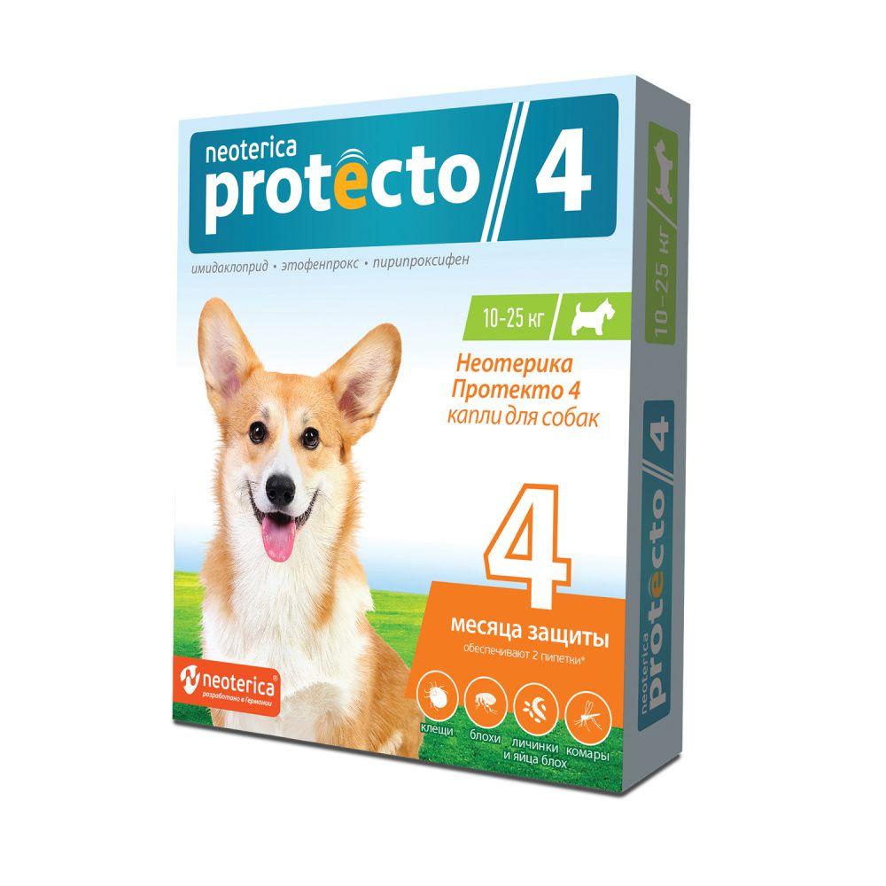 Капли для собак Protecto от блох и клещей 10-25кг 2 пипетки