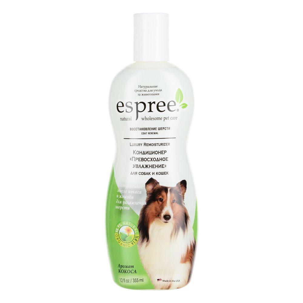 Кондиционер ESPREE Превосходное увлажнение для собак и кошек CR Luxury Remoisturizer 355 мл
