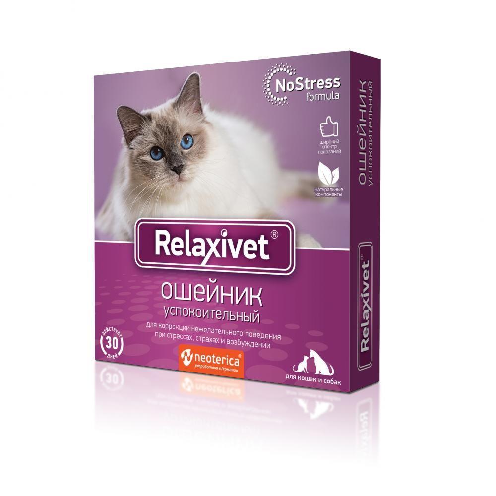 Ошейник Relaxivet успокоительный для кошек и собак