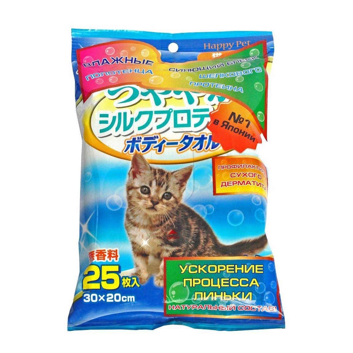цена Шампуневые полотенца Earth Pet шелковым протеином и медом для кошек 20х30см, 25шт онлайн в 2017 году