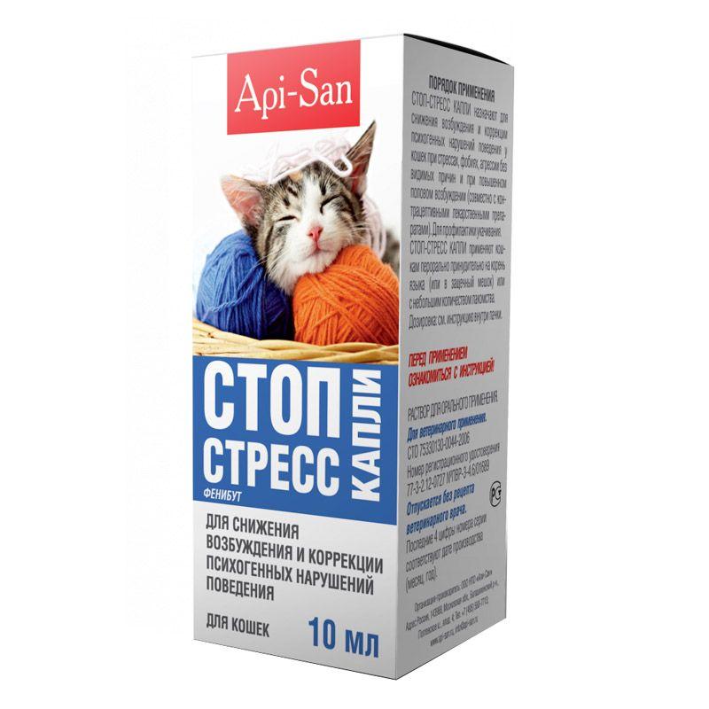 Препарат Apicenna (API-SAN) Стоп-Стресс для кошек капли 10мл api san api san шампунь при заболеваниях кожи с хлоргикседином 4