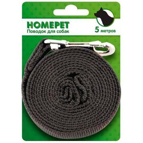 Поводок для собак HOMEPET нейлоновый 5м с карабином 25мм