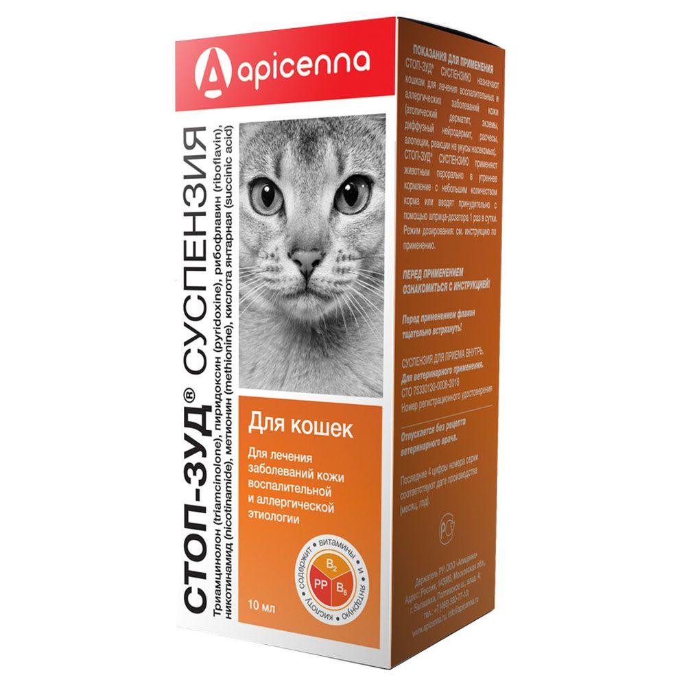 Препарат для кошек Apicenna Стоп-Зуд суспензия 10мл