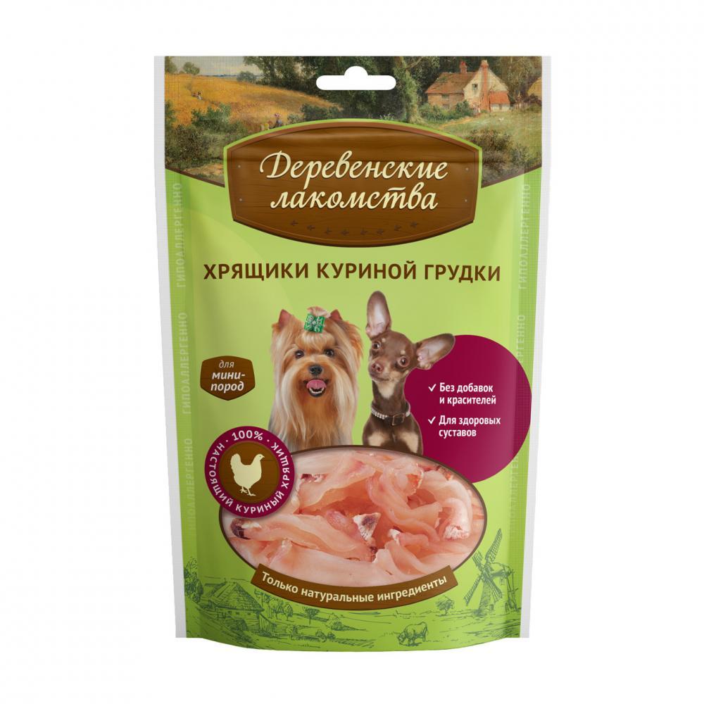 Лакомство для собак ДЕРЕВЕНСКИЕ ЛАКОМСТВА для мини-пород Хрящики куриной грудки лакомство для собак деревенские лакомства зубочистки мятные для мелких пород 60г
