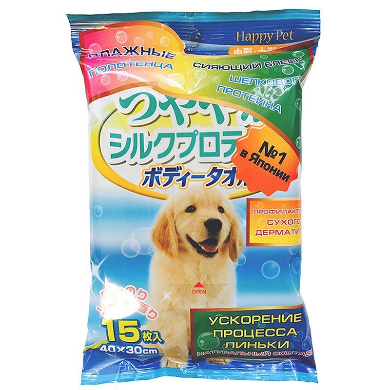 Шампуневые полотенца для крупных собак Japan Premium Pet для экспресс-купания без воды 15шт