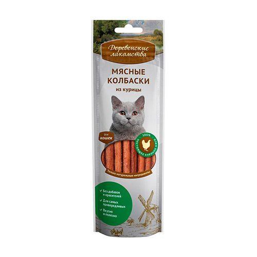 Лакомство для кошек ДЕРЕВЕНСКИЕ ЛАКОМСТВА Мясные колбаски из курицы 45г недорого