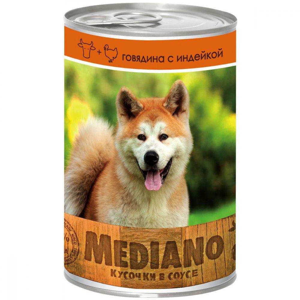 Корм для собак VitaPRO Mediano говядина, индейка конс. 405г