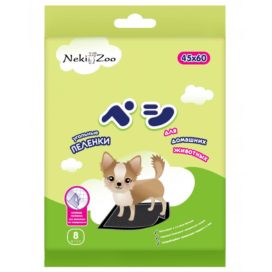 Пеленки Maneki NekiZoo гигиенические для домашних животных, впитыв., однораз., угольные, 45х60см 8шт