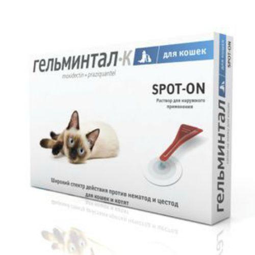 Антигельминтик ГЕЛЬМИНТАЛ для кошек до 4кг Spot-on 1 пипетка антигельминтик гельминтал для кошек 4 10кг spot on 1 пипетка