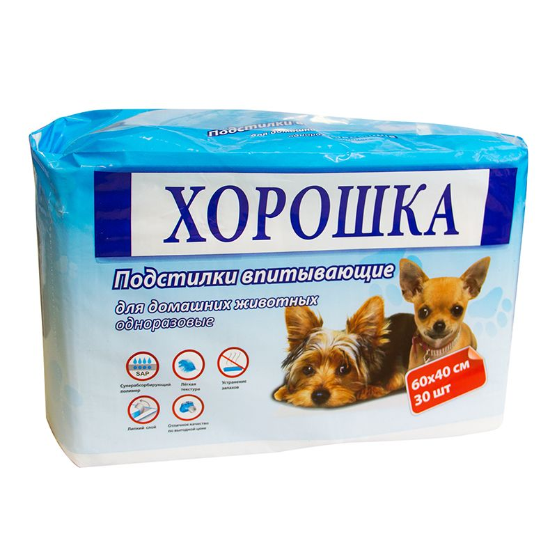 Пеленки для кошек и собак ХОРОШКА с суперабсорбентом и липким фиксирующим слоем 40х60см 30шт
