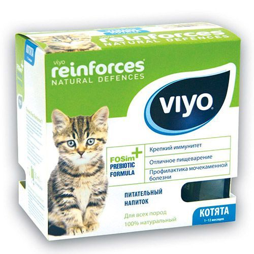 Подкормка VIYO пауч для котят 7х30мл