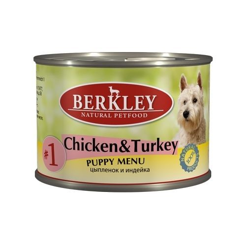 Фото - Корм для щенков BERKLEY №1 цыпленок, индейка конс. 200г консервы berkley для щенков цыпленок и индейка 200 г