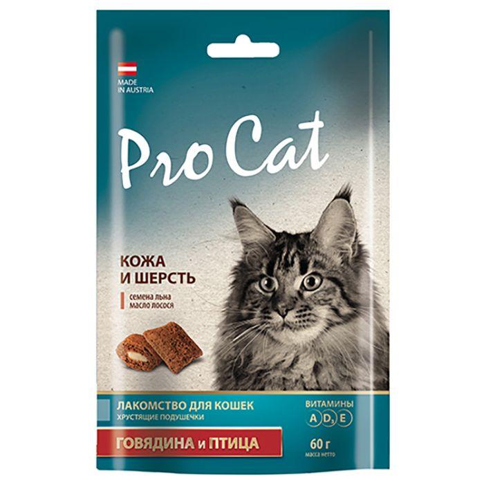 Лакомство для кошек Pro Cat Подушечки Здоровая кожа и шерсть 60г лакомство для кошек pro cat подушечки для выведения шерсти 60г