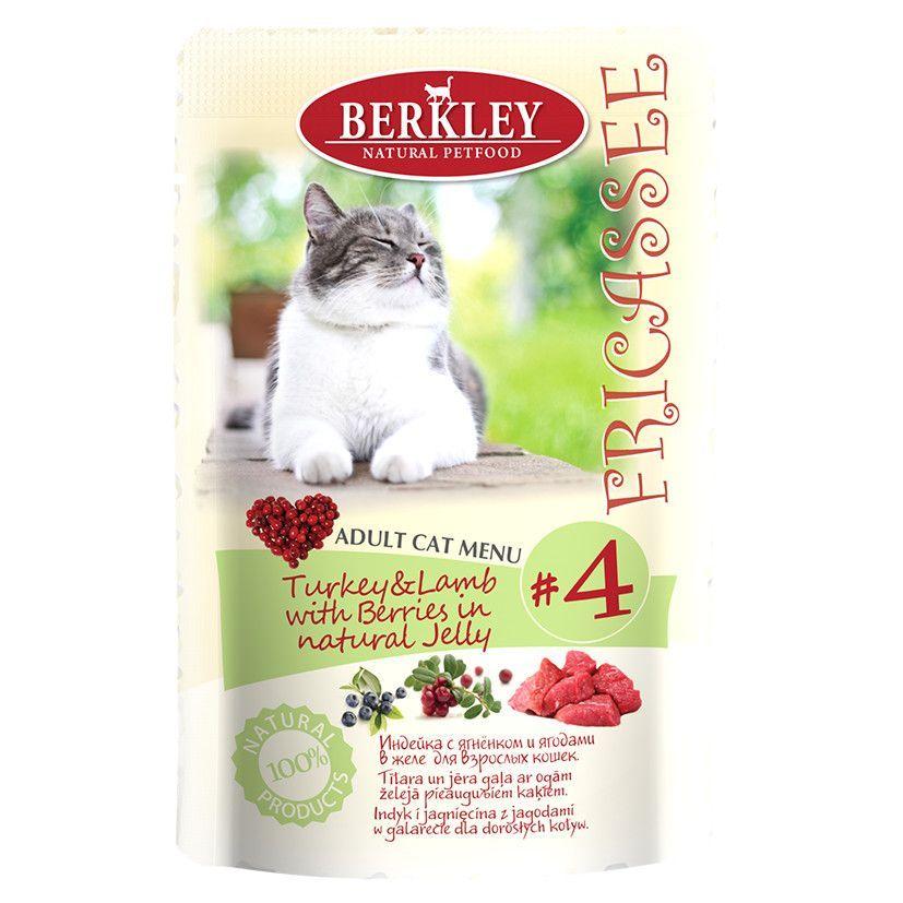Фото - Корм для кошек BERKLEY №4 Фрикасе индейка с ягненком и ягодами в желе 100г консервы berkley для щенков цыпленок и индейка 200 г