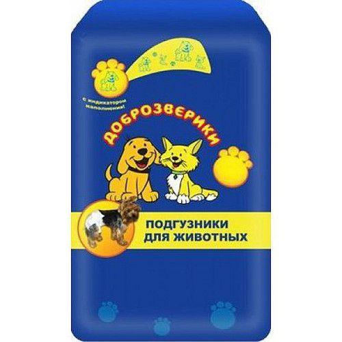 Подгузники для кошек и собак ПЕЛИГРИН Доброзверики XL на вес 16-25кг, объем бедра 48-68см 9шт фото