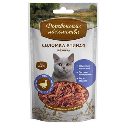 Лакомство для кошек ДЕРЕВЕНСКИЕ ЛАКОМСТВА Соломка утиная нежные