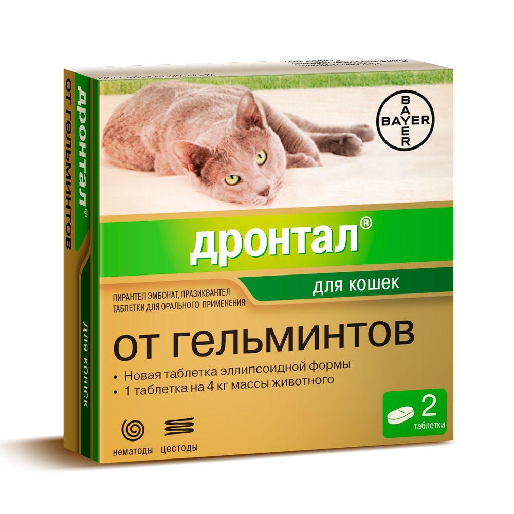 Антигельминтик для кошек BAYER Дронтал (4килограмма), 2 таблетки глюкометр bayer contour ts