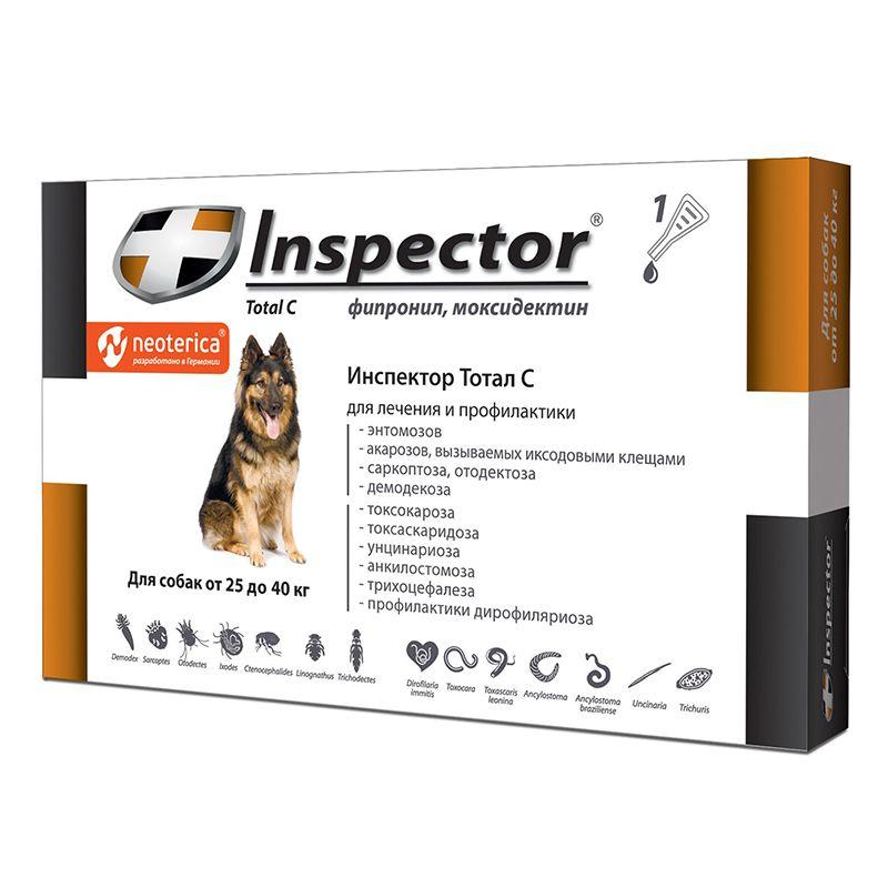 Капли для собак INSPECTOR от 25 до 40кг от внешних и внутренних паразитов 1 пипетка