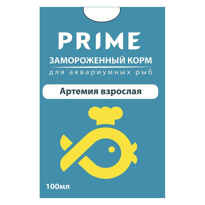 Корм для рыб PRIME Артемия взрослая в блистере 100мл
