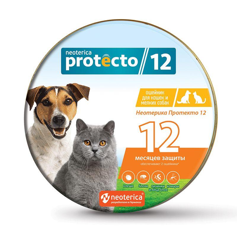 Ошейник для кошек и собак мелких пород Protecto NEOTERICA от блох и клещей 2шт