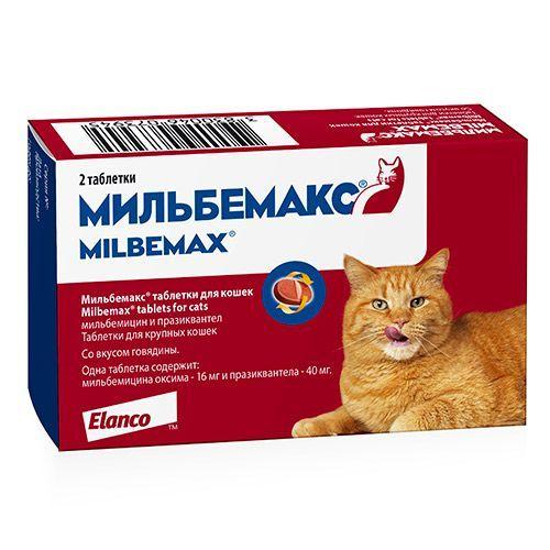 Антигельминтик для кошек Elanco Мильбемакс (4-8кг), 2 таблетки антигельминтик для кошек elanco мильбемакс 4 8кг 2 таблетки