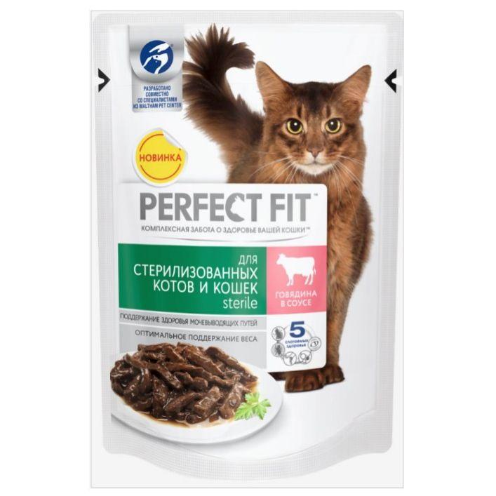 Корм для кошек PERFECT FIT для стерилизованных, говядина в соусе пауч.