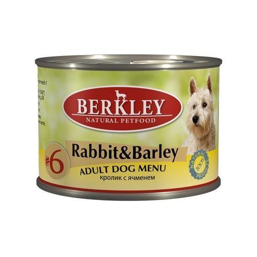 Корм для собак BERKLEY №6 кролик, ячмень конс. 200г