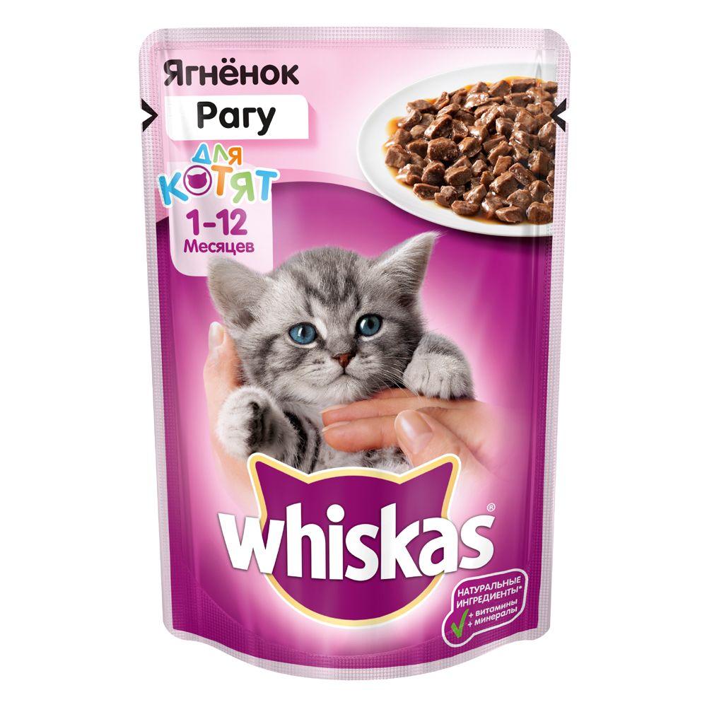 Корм для котят Whiskas ягненок рагу пауч